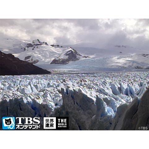 世界遺産~ロス・グラシアレス (アルゼンチン)~