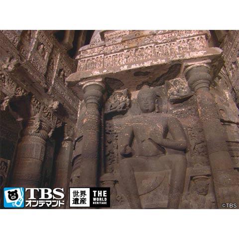世界遺産~アジャンター石窟群(インド)~