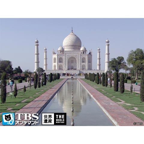 世界遺産~タージ・マハル(インド)~