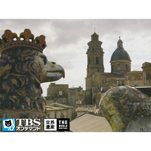 世界遺産~ヴァル・ディ・ノートの後期バロック様式の町々(イタリア)~