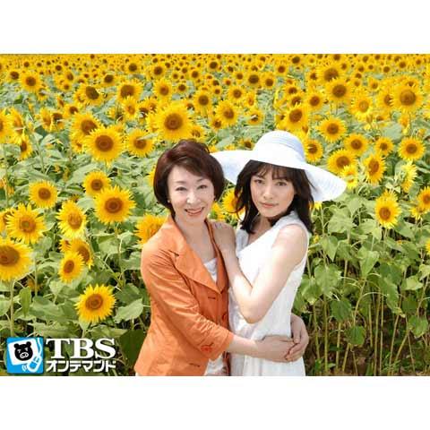 ひまわり~夏目雅子、27年の生涯と母の愛~
