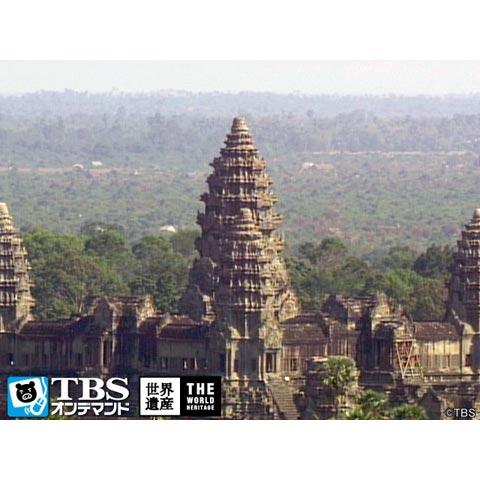世界遺産~アンコールII(カンボジア)~