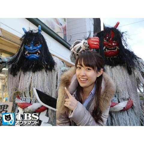 TBS女子アナ 日本歴史探訪「佐藤渚・秋田 男鹿半島」