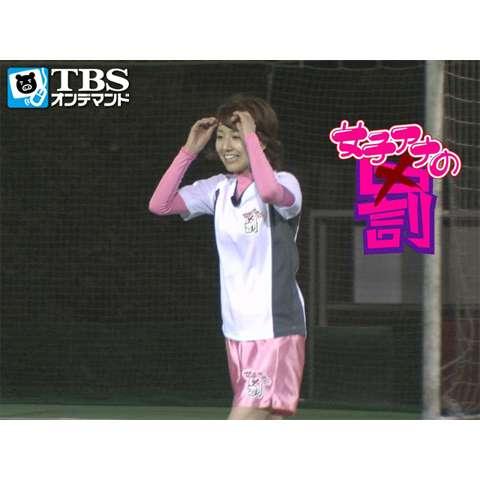 女子アナの罰 #69「フットサルでガチ対決~後編」