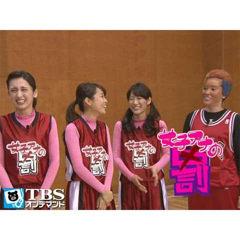 女子アナの罰 #76「小学生と超真剣バスケ対決!」