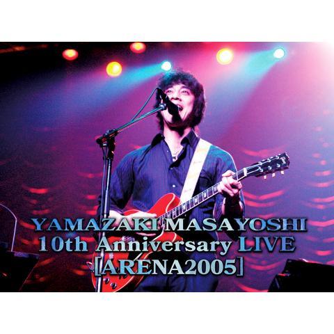 YAMAZAKI MASAYOSHI 10th Anniversary LIVE [ARENA2005]