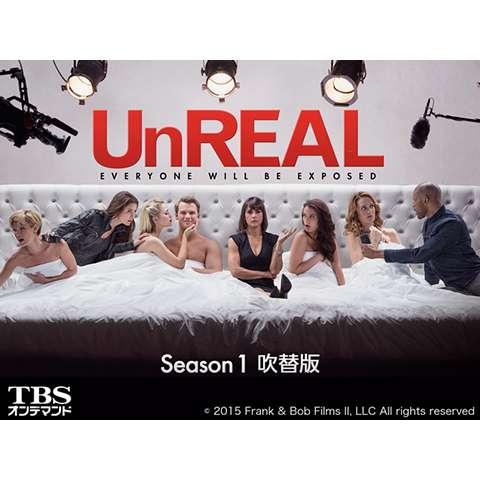 UnREAL Season1