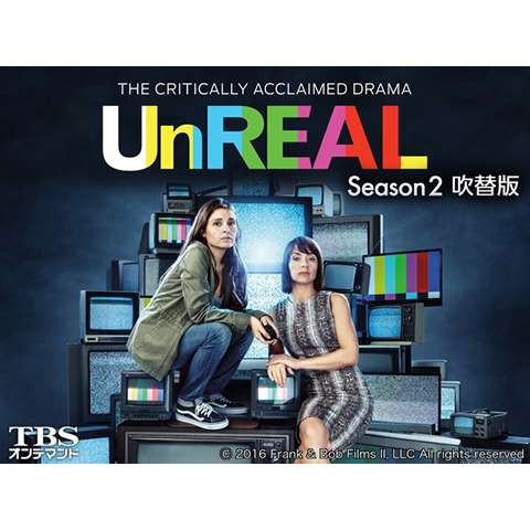 UnREAL Season2