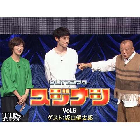 舞台「スジナシ BLITZシアター Vol.6」 ゲスト:坂口健太郎