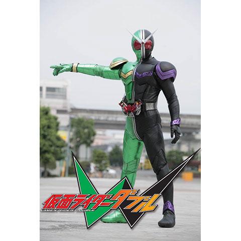 仮面ライダーW(ダブル)
