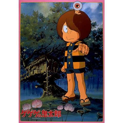 ゲゲゲの鬼太郎(1985年)
