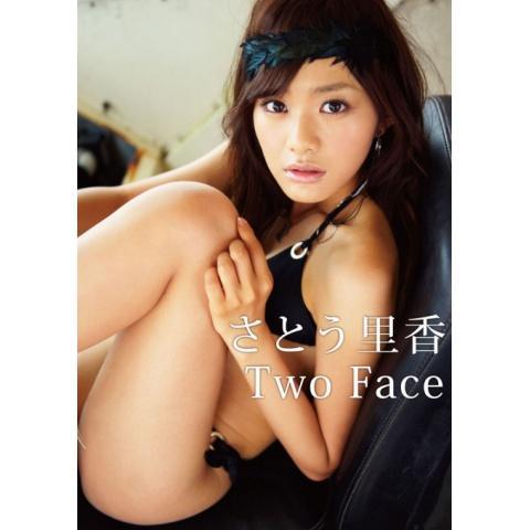 さとう里香 Two Face