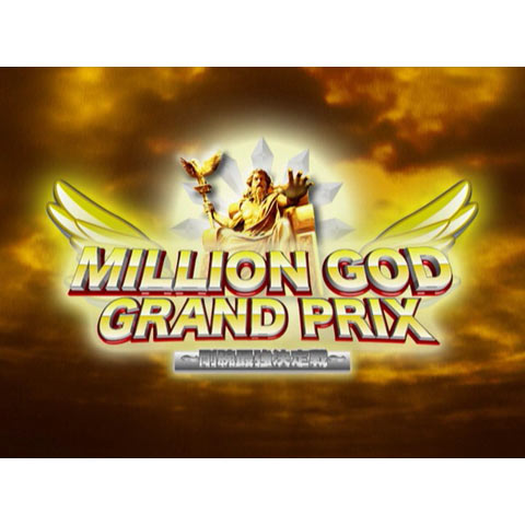 【特番】MILLION GOD GRAND PRIX ~剛腕最強決定戦~