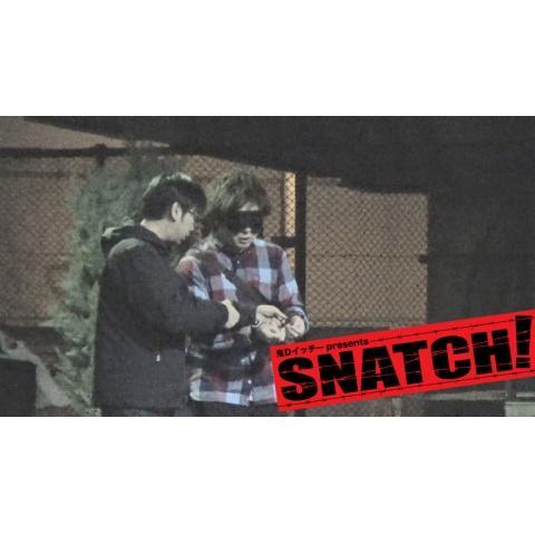 鬼Dイッチーpresents SNATCH!