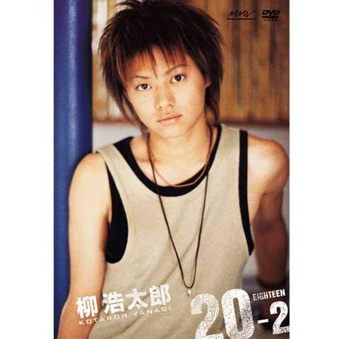 Men's DVD 柳浩太郎