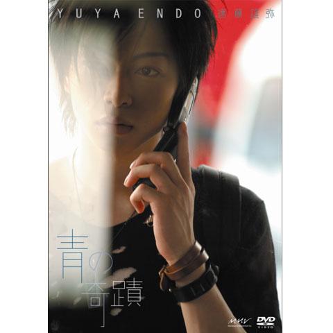 Men's DVD 遠藤雄弥