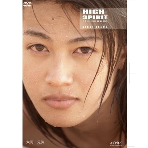Men's DVD 大河元気