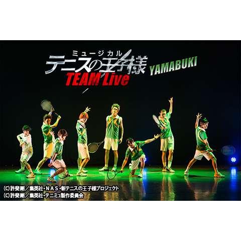 ミュージカル『テニスの王子様』TEAM Live YAMABUKI