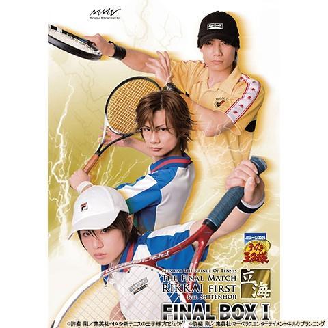 ミュージカル『テニスの王子様』The Final Match 立海 First feat. 四天宝寺