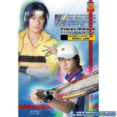 ミュージカル『テニスの王子様』The Final Match 立海 Second feat. The Rivals