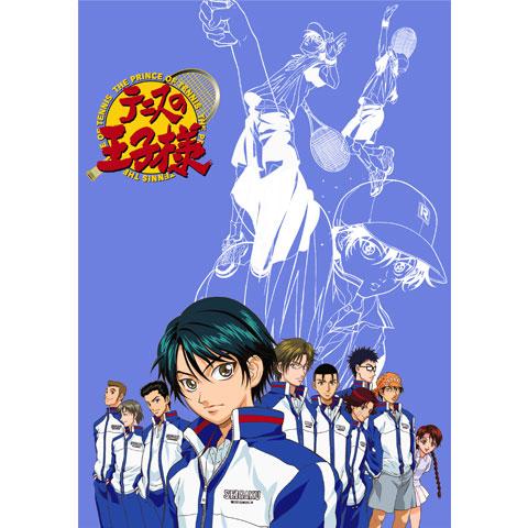 テニスの王子様 TVシリーズ ジュニア選抜編