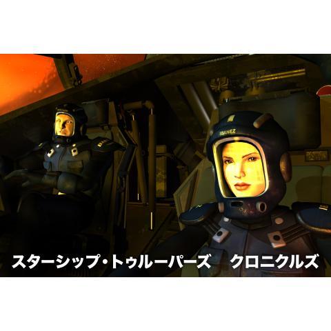 スターシップ・トゥルーパーズTVシリーズ(2シーズン)