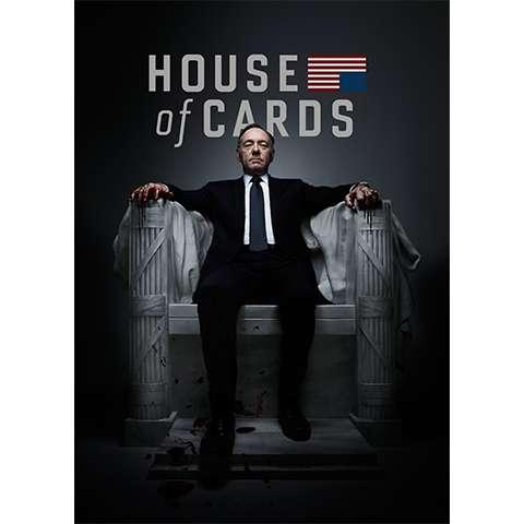 ハウス・オブ・カード 野望の階段 シーズン1
