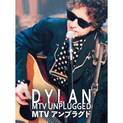 MTVアンプラグド