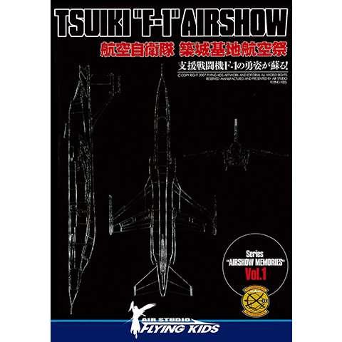"TSUIKI ""F-1"" AIRSHOW"