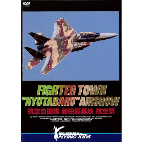 "FIGHTER TOWN ""NYUTABARU"" AIRSHOW"