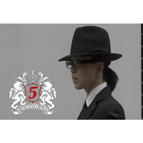 探偵事務所5 2nd season