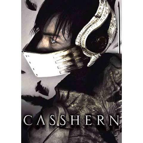 CASSHERN