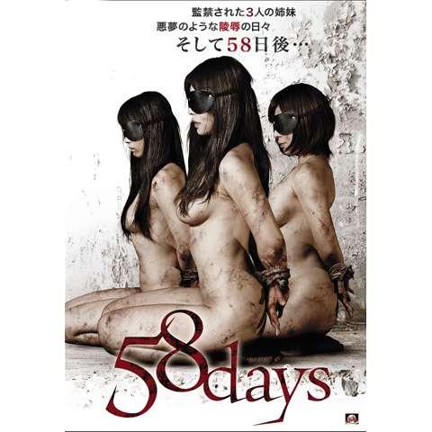 58days