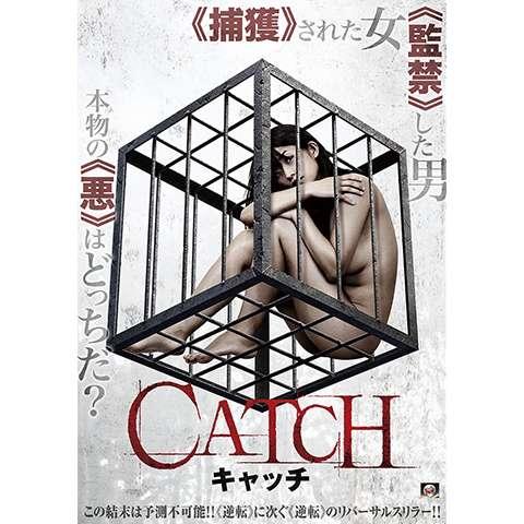 CATCH キャッチ
