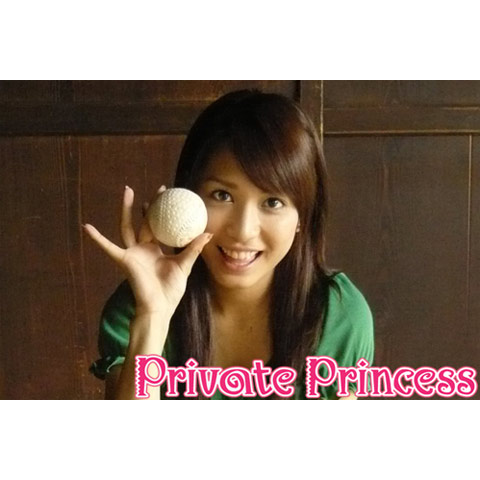 大島麻衣 Private Princess