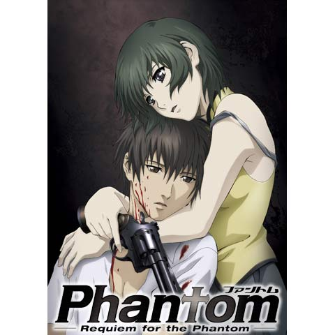 Phantom~Requiem for the Phantom~