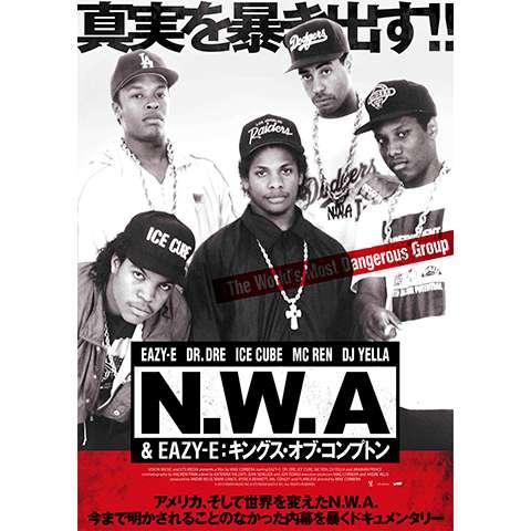 N.W.A & EAZY-E:キングス・オブ・コンプトン