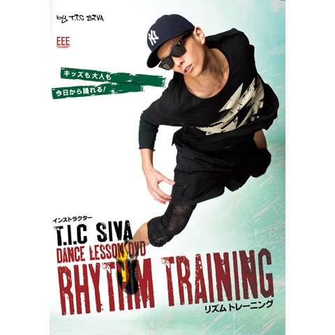 DANCE LESSON DVD   HIP-HOP リズムトレーニング