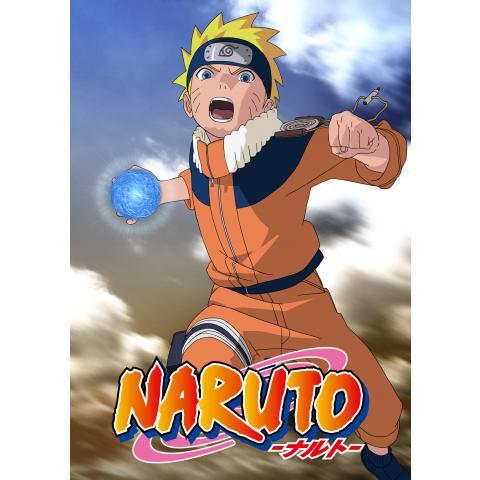 NARUTO-ナルト- オリジナル編(4)