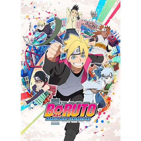 BORUTO-ボルト- NARUTO NEXT GENERATIONS(第1話~第50話)