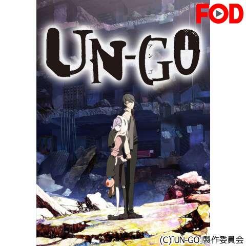UN‐GO