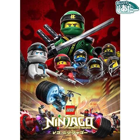 レゴ ニンジャゴー 春だ!ニンジャだ!超パワーアップ祭
