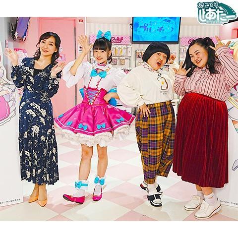 シーズン2放送直前!『キラッとプリ☆チャン えもい新シーズン徹底紹介SP』