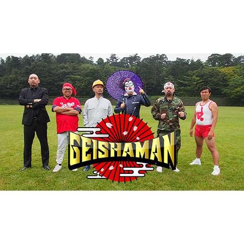 GEISHAMAN