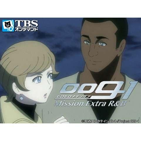 009‐1 Mission.Extra R&B