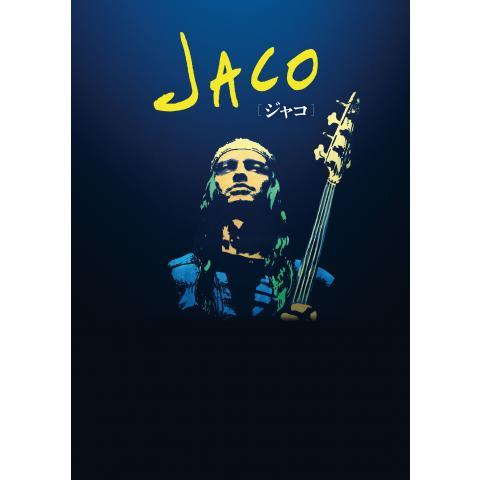 Jaco[ジャコ]