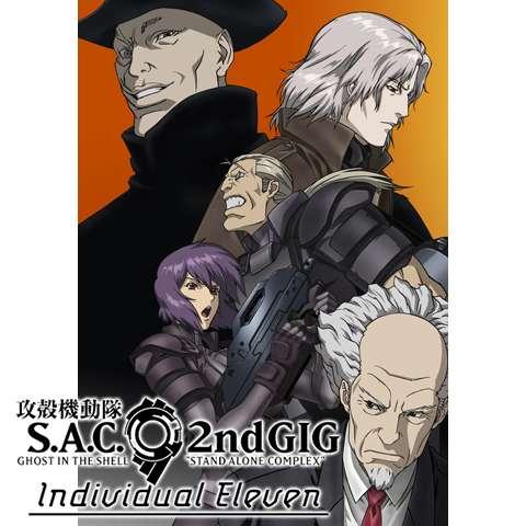 攻殻機動隊 S.A.C. 2nd GIG Individual Eleven
