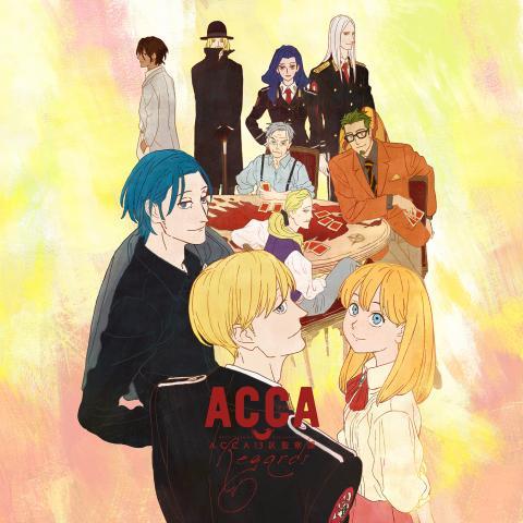 OVA「ACCA13区監察課 Regards」