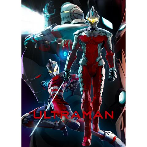 ULTRAMAN(デジタルセル版)