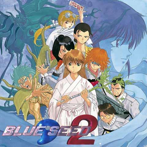 BLUE SEED 2